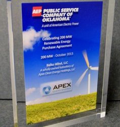 wind-turbine-deal-toys-lucite-award-giveaway